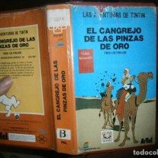 Cine: LAS AVENTURAS DE TINTIN EL CANGREJO DE LAS PINZAS DE ORO,,BETA 1 EDICION CARATULA UN POCO ESTROPEADA. Lote 214059612