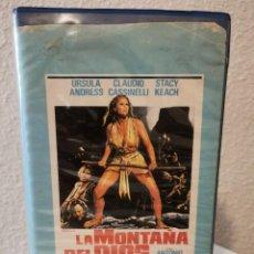 Cine: BETA LA MONTAÑA DEL DIOS CANÍBAL 1EDICION CIVSA. Lote 217007012