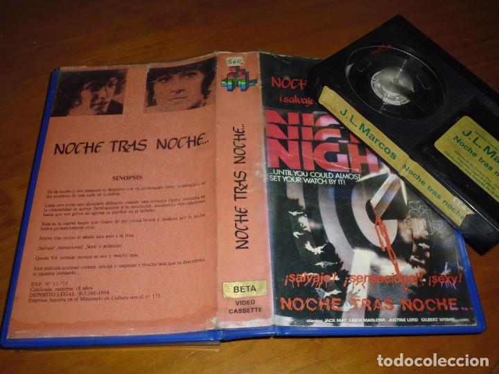 Cine: NOCHE TRAS NOCHE / NIGHT AFTER NIGHT - JACK MAY , LINDA MARLOWE - TERROR - BETA - Foto 2 - 218522400