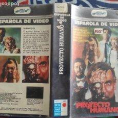 Cine: PROYECTO HUMANO. BETA. PROCEDENTE DE VIDEOCLUB CERRADO. Lote 218812205
