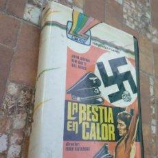 Cine: LA BESTIA EN CALOR. BETA. PROCEDENTE DE VIDEOCLUB CERRADO.. Lote 218815437