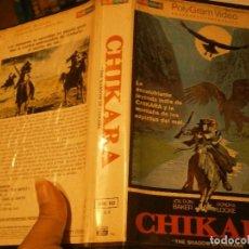 Cine: CHIKARA ''SISTEMA 2000 ¡¡ CAJA GRANDE DISPONEMOS MAS DE 60.000,EN VHS BETA ,2000. Lote 219546235