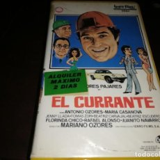 Cine: EL CURRANTE V2000 ORIGINAL SISTEMA VIDEO 2000 ANDRES PAJARES. Lote 222087173