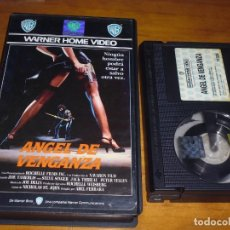 Cine: ANGEL DE VENGANZA - TERROR - BETA. Lote 225490880