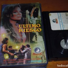 Cine: ULTIMO RIESGO - MARY CROSBY, MICHAEL PRESSMAN - BETA. Lote 226573075
