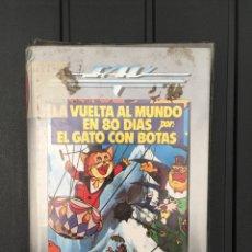 Cinema: LA VUELTA AL MUNDO EN 80 DÍAS POR EL GATO CON BOTAS. Lote 228301235