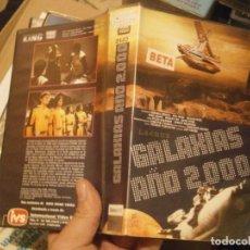 Cine: GALAXIA 2000,BETA 1 EDICCION DISPONEMOS MAS DE 60.000,EN TODOS LOS FORMATOS BETA VHS 2000,. Lote 235365370