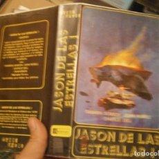 Cine: JASON DE LAS ESTRELLAS 1¡¡BETA 1 EDICCION DISPONEMOS MAS DE 60.000,EN TODOS LOS FORMATOS BETA VHS 20. Lote 235365530
