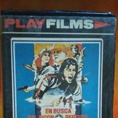 Cine: EN BUSCA DEL AVION PERDIDO - BETA. Lote 235528410