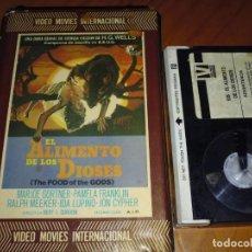 Cine: EL ALIMENTO DE LOS DIOSES - BERT GORDON, PAMELA FRANKLIN, IDA LUPINO, RALPH MEEKER - TERROR - BETA. Lote 236489900