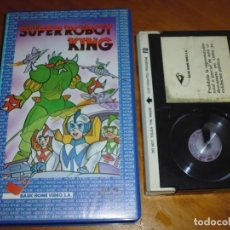 Cine: SUPER ROBOT KING - ANIMACION DIBUJOS ANIMADOS - BASIC HOME VIDEO S.A - RAREZA - BETA. Lote 236549770