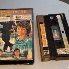 Cine: LOS LÍOS DE ALAN- COMEDIA DESCATALOGADA - V2000. Lote 236549905