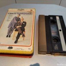 Cine: CINCO TENEDORES. CONCHA VELASCO. FERNENDO FERNAN GÓMEZ, 1980 - V2000. Lote 236569590