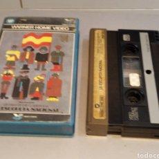 Cine: LA ESCOPETA NACIONAL- V2000 - 1ª EDICION UNICA. Lote 236571480
