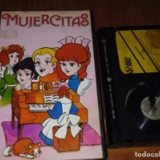Cine: MUJERCITAS - DIBUJOS ANIMADOS - GREEN VIDEO - BETA. Lote 244425635