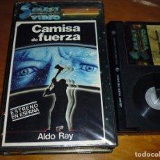 Cine: CAMISA DE FUERZA - ALDO RAY - TERROR - SELECT VIDEO CON ESTUCHE CON FOTOS - BETA. Lote 244451680
