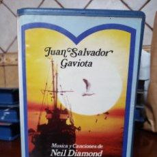 Cine: JUAN SALVADOR GAVIOTA BETA INÉDITA EN TODOCOLECCIÓN. Lote 244562450