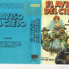 Cine: BETA - EL AVISO DEL CIELO - MICKEY ROONEY - EDICION ARCAICA - UNICA EN TC. Lote 244808510