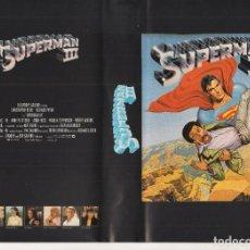 Cine: BETA - SUPERMAN III - EDICION ARCAICA. Lote 244809210