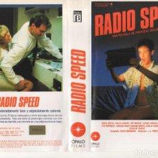 Cine: BETA - RADIO SPEED / LA RADIO FOLLA - FRANCESC BELLMUNT - COMEDIA EROTICA - DESCATALOGADA. Lote 244815110