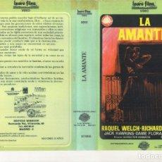 Cine: BETA - LA AMANTE - RAQUEL WELCH. Lote 244815570