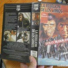 Cine: LA REBELION DE LOS SIMIOS 4º PARTE (BETA, PRIMERA EDICION). Lote 245165330