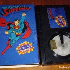 Cine: SUPERMAN . SUPER EXCITANTES EPISODIOS ! - DIBUJOS ANIMADOS ANIMACION - BETA. Lote 246223675