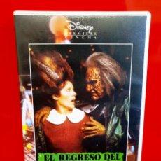 Cine: EL REGRESO DEL FANTASMA (1987) - LA NOVIA DE BOOGEDY - 1º EDIC WALT DISNEY TERROR / FANTASTICO. Lote 246932570