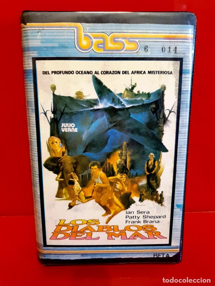 LOS DIABLOS DEL MAR (1982) - IAN SERA, PATTY SHEPARD, FRANK BRAÑA, FLAVIA ZARZO (Cine - Películas - BETA)