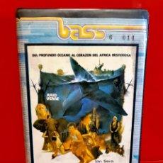Cine: LOS DIABLOS DEL MAR (1982) - IAN SERA, PATTY SHEPARD, FRANK BRAÑA, FLAVIA ZARZO. Lote 248364255