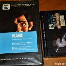 Cine: MAGIC - ANN MARGRET , ANTHONY HOPKINS - TERROR - 1ª EDICION CAJA GRANDE - BETA. Lote 248674800