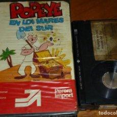 Cine: POPEYE EN LOS MARES DEL SUR - DIBUJOS ANIMADOS - BETA. Lote 249356690