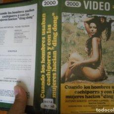 Cinéma: PELICULA BETA, CUANDO LOS HOMBRES USABAN CACHIPORRA Y LAS MUJERES HACIAN DING DONG. Lote 252126025
