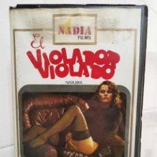Cine: BETA EL VIOLADOR VIOLADO NADIUSKA EDICIÓN NUNCA VISTA. Lote 252803990
