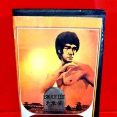 Cine: LA VERDADERA HISTORIA DE BRUCE LEE (1976) - DIR.SEE-YUEN. Lote 254054550