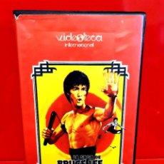 Cine: LA SAGA DE BRUCE LEE (1978) - JOSEPH KONG, DRAGON LEE - VIDEOTECA INTERNACIONAL. Lote 254054935