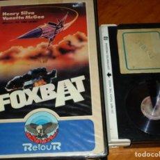 Cine: FOXBAT - HENRY SILVA, VONETTA MCGEE, PO CHIN LEONG - RETOUR - BETA. Lote 254615880