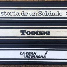 Cine: LOTE 3 PELICULAS BETA - TOOTSIE HISTORIA DE UN SOLDADO LA GRAN REVANCHA - RAREZA CINE. Lote 257346255