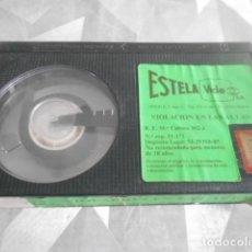 Cine: BETA - SOLO CINTA SIN CARATULA - VIOLACION EN LAS AULAS . 39. Lote 262094130