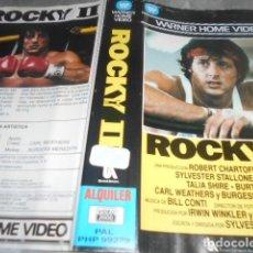 Cine: VIDEO 2000 - SOLO CARATULA SIN CINTA - ROCKY II. Lote 262095455