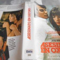 Cine: BETA - SOLO CARATULA SIN CINTA - ASESINATO EN OXFORD. Lote 262095650