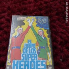 Cine: VHS-DIBUJOS ANIMADOS-ANIMACION-EL EQUIPO DE LOS SUPER HEROES-95. Lote 264186540
