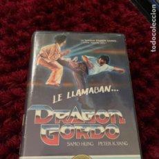 Cinema: LE LLAMABAN DRAGON GORDO - BETA - ARTES MARCIALES. Lote 264187048