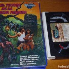 Cine: EL TESORO DE LA SELVA PERDIDA - RENE CARDONA, DONALD PLEASENCE - BETA. Lote 264537869