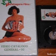 Cine: VIDEO CATALOGO GENERAL 90 - PENTHAGONO FILMS - EQUIS - EROTICA - BETA. Lote 265788734