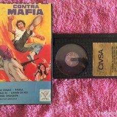 Cine: BETA KARATE CONTRA MAFIA (1980) ED. CIVSA. Lote 265898843