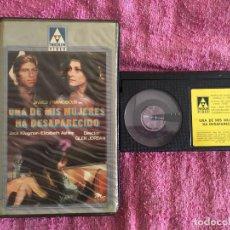 Cine: BETA UNA DE MIS MUJERES HA DESAPARECIDO [1976] ED. TRICOLOR VIDEO. Lote 265967023