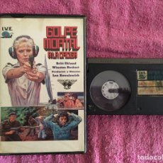 Cine: BETA GOLPE MORTAL A LA DROGA [1986] ED. IVE. Lote 265970863