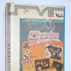 Cine: LOS CHIFLADOS DEL OESTE * FILM BETA CINE COMEDIA / HUMOR / ACCIÓN * VIDEOTERSA. Lote 266321428