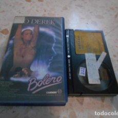 Cinéma: BLOQUE 2 - BETA - BOLERO - 52. Lote 267392809